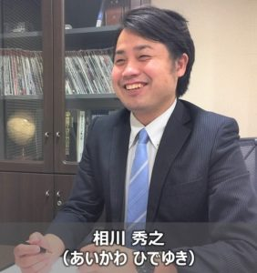 Hideyuki_AIKAWA_2_m