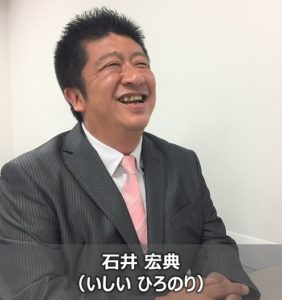 Hironori_ISHII_m