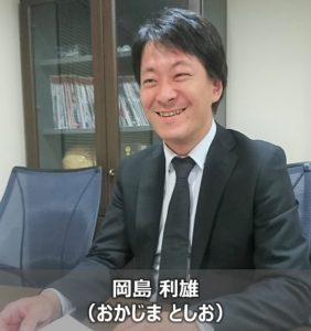 Toshio_OKAJIMA_2_m